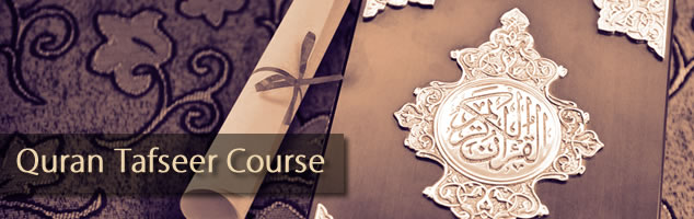 quran-tafseer-course
