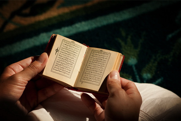 Quran learning